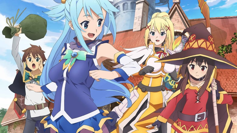 Konosuba: God's Blessing on this World